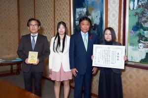 福岡県共助社会づくり基金県知事表彰